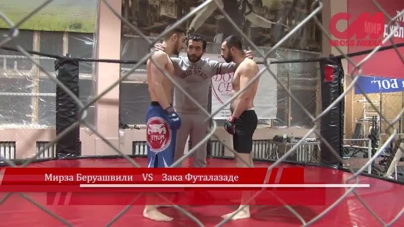 Мирза Беруашвили vs Андреи Личак