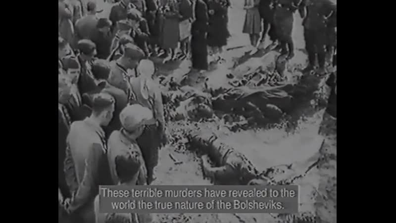 Расстрелы заключенных НКВД в Риге июнь 1941 г