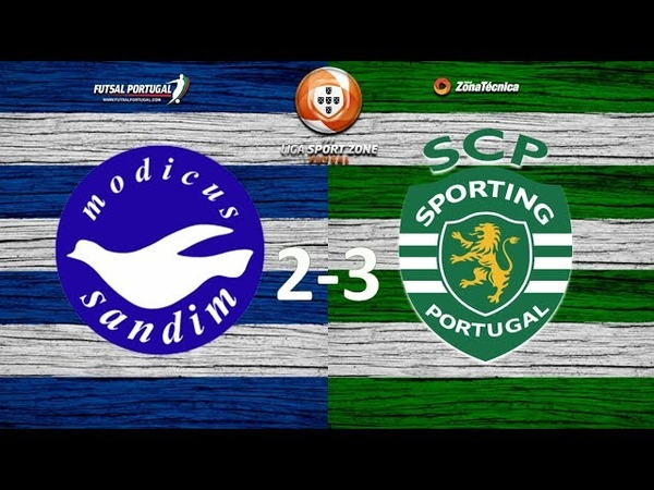 Liga SportZone | Jornada 16 | Módicus 2-3 Sporting CP