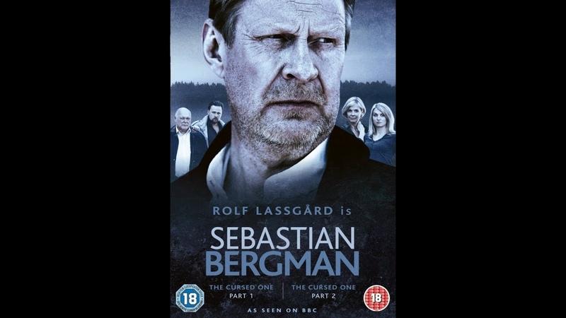 Себастьян Бергман детектив Швеция 2 сезон 2 серия