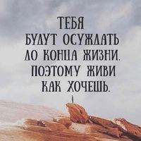 Вера Соснова