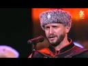 Когда мы были на войне Kuban Cossack Choir Viktor Sorokin 俄羅斯哥薩克合唱團