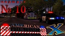 ►AmericanTruckSimulator [DLC - Special Transport]►№10: Pendleton