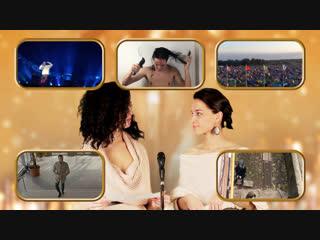 Золотая Лоза - Премия за главное событие года. Песня года. Итоги 2018