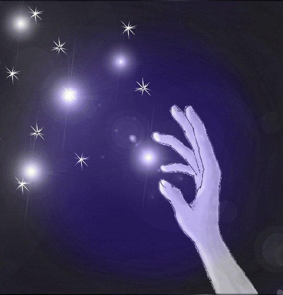 образе если звезды то в руках картинки три книги