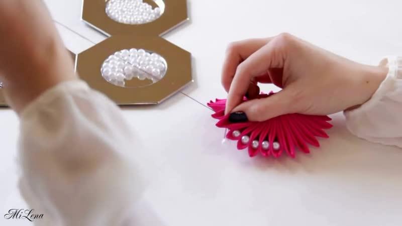 Большой цветок с бусинами _ МК _ DIY Ribbon flower _ DIY Flower with beads