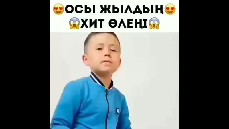 кишкентай кыз