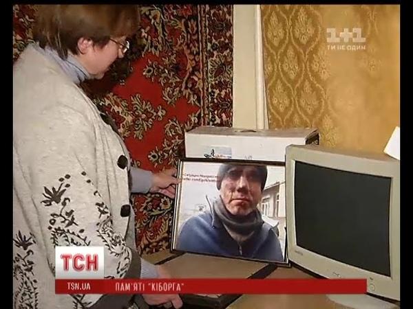 Мама кіборга Ігоря Броневицького прокоментувала загибель вбивці її сина Мотороли