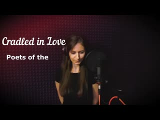 (СЛУШАТЬ ЧЕРЕЗ НАУШНИКИ!!!) Cradled in love - Poets of the Fall cover Valeria