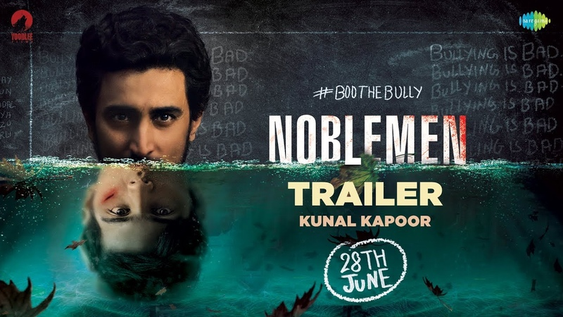Noblemen | Official Trailer | Kunal Kapoor | Vandana Kataria | Ali Haji | Releasing on 28th June