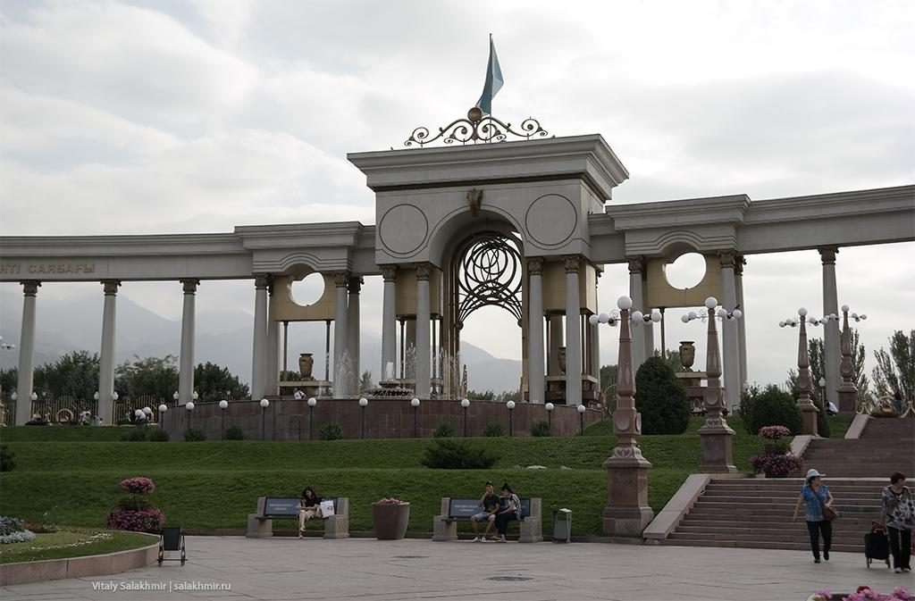 Арка – Парк Первого Президента в Алматы 2019