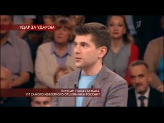 Пусть говорят  Семья сбежала от самого известного отшельника России Михаил Логинов