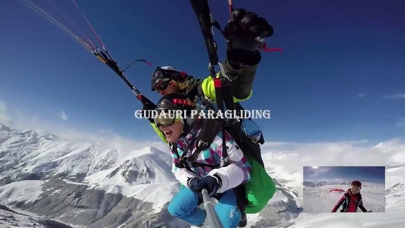 Paragliding gudauri параплан гудаури Грузия Georgia отзыв review