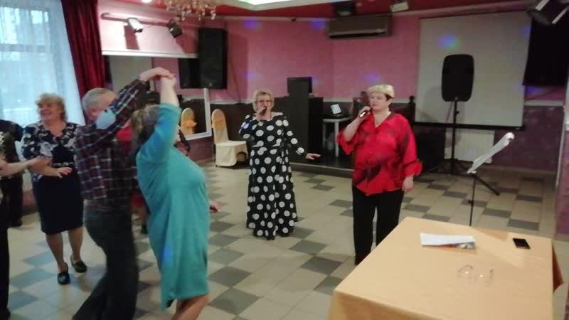Танцы в Кстово . гр . Смена .