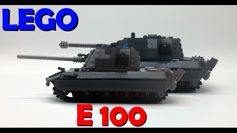 LEGO E100 [Lego Tank MOC]