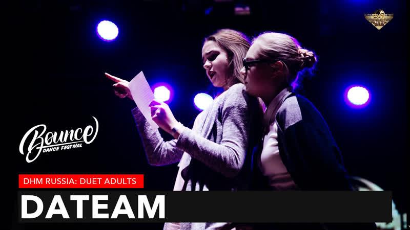 DATEAM - DHM Duet: Adults. Bounce Dance Fest.