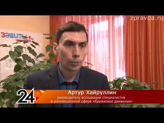 В Зеленодольске прошел первый межмуниципальный этап республиканского благотворительного фестиваля
