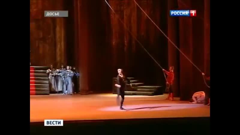 Вести (Россия-1, 06.03.2013) Выпуск в 20_00