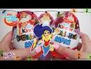 Kinder MAXI для девочек DC SUPER HERO GIRLS Новогодние Киндеры МАКСИ