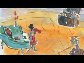 """Шу-Шу. Клод Дебюсси"". Цикл ""Сказки старого пианино""."