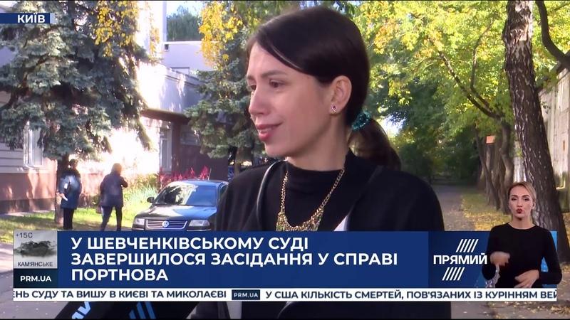 Тетяна Чорновол Суд вже втретє зобов'язав ДБР почати розслідування проти Портнова