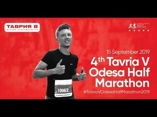 4th Tavria V Odesa Half Marathon new