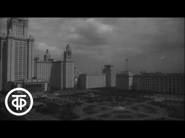 Георгий Панков Ван Клиберн бразильский ансамбль Фараупилья Подмосковные вечера 1959