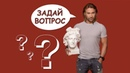 """Олег Винник Olegg Vynnyk on Instagram """"Друзі! З сьогоднішнього дня ви можете задати мені питання і виграти квитки на великий сольний концерт у к"""