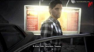 Alan Wake's American Nightmare - VGA 2011 Trailer [RU]