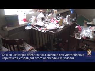 Житель Омска сделал из своего жилища наркопритон