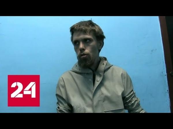 Не может убить!: начинявшего конфеты крысиным ядом саратовца передали психиатрам - Россия 24