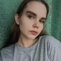 Ekaterina Stepanova