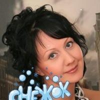 Елена Лезина