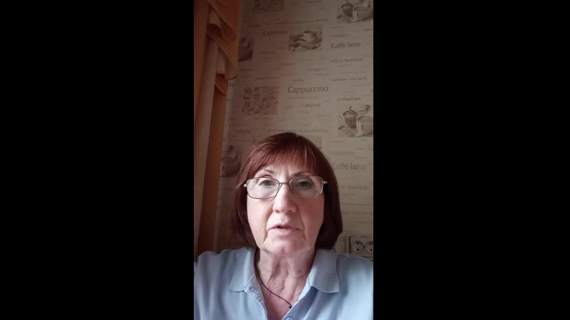 Татьяна Чиркова отзыв о Школе Макса Голда