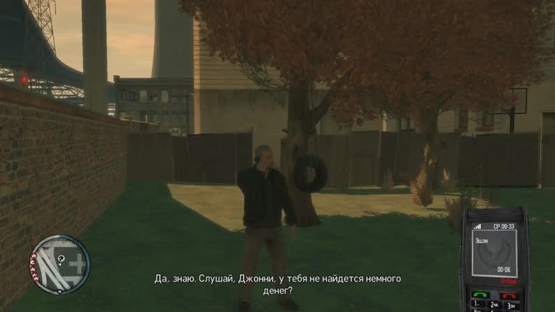 Играем GTA IV EFLC TLAD Звоним Эшли После Финала