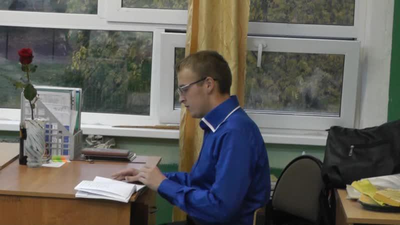 2012.10.05 День Учителя Уроки 7 А