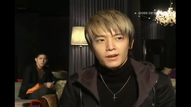 DH about Kangin