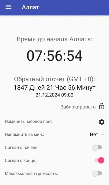 """Алёна Намлиева - Подробный разбор """"АллатРа"""" Опасности этого учения OWxJOMbfnK4"""