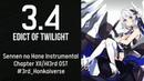 3.4 Sennen no Hane Instrumental Version OST - Edict of Twilight Honkai Impact 3rd