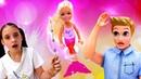 Куклы Барби как превратить русалку обратно. Видео для девочек.