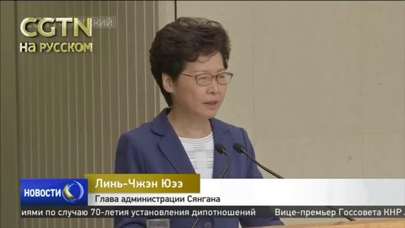 Линь Чжэн Юээ призвала к соблюдению общественного порядка