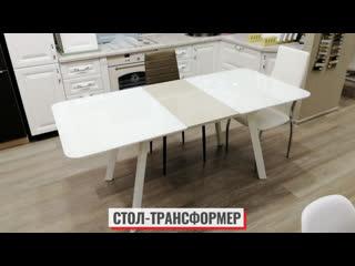 Стол-трансформер, (140-180)8076 см