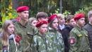 Полицейские-кинологи и бойцы отряда «Гром» устроили мастер-класс для юнармейцев