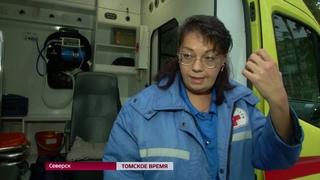 Избить нельзя помиловать: кто и за что ударил врача «Скорой помощи» в Северске?