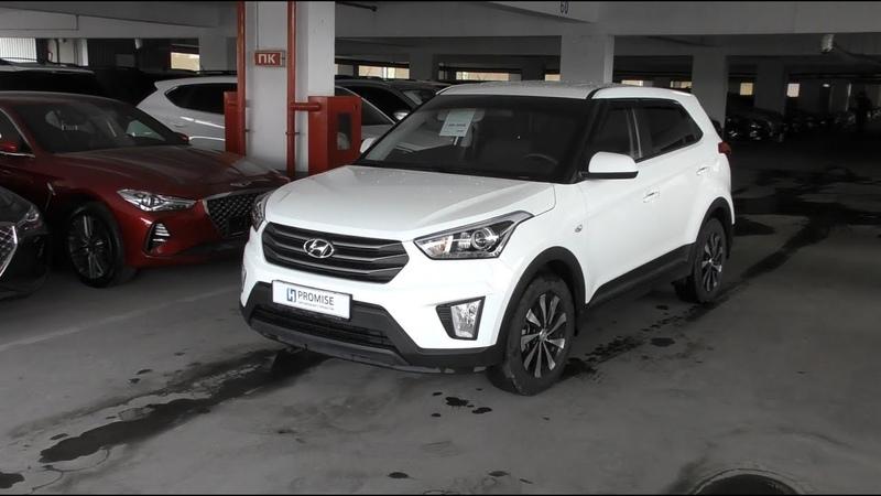 Автоподбор б у Hyundai Creta за 800тр