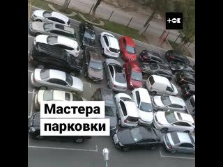 Как не надо парковаться