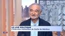Jacques Attali précise sa prédiction concernant la prochaine présidente ! (22 04 18)