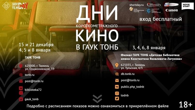 Топ мероприятий на 20 — 22 декабря, изображение №20