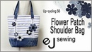 Up cycling - 56/up cycle/꽃 패치 어깨가방/Flower Patch Shoulder Bag/Make a bag