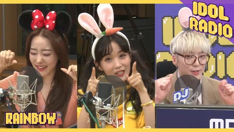 IDOL RADIO WOORI HYUNYOUNG YOON making a song♥